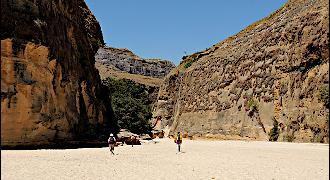 Expedition and trekking at Makay Madagascar